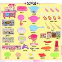 儿童过家家玩具手工diy厨房玩具女孩做饭过家家宝宝厨具餐具套装