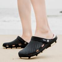 夏季洞洞鞋韩版时尚半拖潮鞋包头男鞋防滑凉鞋情侣沙滩拖鞋室外浴室鞋
