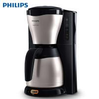 飞利浦(PHILIPS)咖啡机 HD7546/20 家用滴漏式美式咖啡壶 配保温壶 防滴漏功能