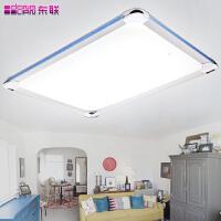东联LED灯具吸顶灯客厅灯长方形 现代简约卧室灯餐厅书房灯x264