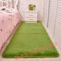 卧室地毯 床边毯家用卧室客厅地毯少女心长方形毛绒床边