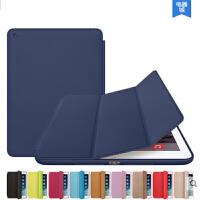 ipad mini2/1/3保护套mini3 mini迷你全包边真皮质感ipad air/ipad5保护套iPad6/