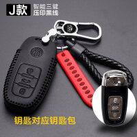 款于大众辉昂汽车钥匙包POLO捷达途观钥匙套扣男女士