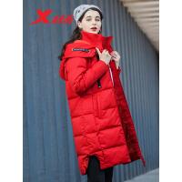 特步女子羽绒服冬季新款长款过膝连帽保暖加厚外套舒适女装882428199014