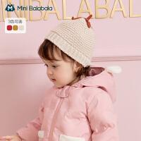 迷你巴拉巴拉儿童帽子2020秋冬新款针织套头帽全棉内衬保暖透气