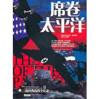 二战经典战役全记录:席卷太平洋