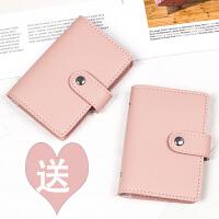 卡包女式韩国卡套超多卡位夹小简约迷你卡片包