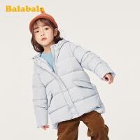 巴拉巴拉女童羽绒服中长款童装秋冬2019新款宝宝外套韩版小童保暖