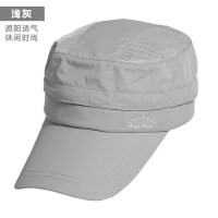 防晒帽子男士帽子 户外运动棒球帽男时尚鸭舌帽 遮阳太阳帽
