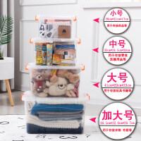 透明塑料收�{箱衣服玩具整理箱食品盒子大小�有�w�ξ锵涮籽b 透明