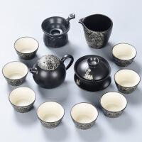 喝茶套装茶具红茶家用简约现代普洱陶瓷办公室茶杯功夫定窑黑