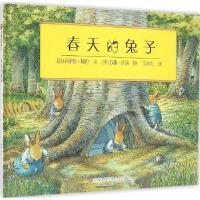 春天的兔子 东方娃娃绘本 少幼儿童早教启蒙亲子故事家庭情商童话绘本故事图书籍0-3-4-5-6-8岁