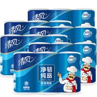 清风 厨房用纸吸油纸料理专用纸巾卷筒纸厨房纸吸水纸6提18卷包邮