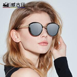 威古氏新款女款防紫外线太阳镜大框修脸偏光墨镜男女士眼镜
