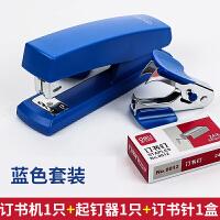 订书机套装0354 订书机一个加起钉器一个0012加订书钉一盒