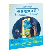 怪兽电力公司:迪士尼皮克斯动画电影漫画典藏(迪士尼官方授权,完美呈现原汁原味的纯正原版漫画!)