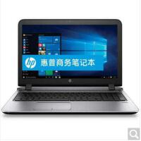 惠普(HP) Probook 450 G3 (Y7C78PA)15.6英寸商务笔记本电脑 标配版I7- 6500U 8