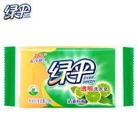 绿伞 去污超人洗衣皂208g柠檬香型 衣物透明皂肥皂