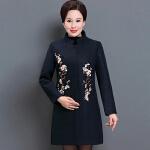 秋冬季新款妈妈装中长款大衣中老年加肥加大大码韩版女装外套  bj-F043-880