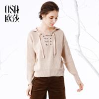 欧莎2017冬装新款 连帽 绑带点缀 针织衫毛衣S117D16047