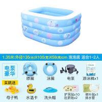 家用游泳池婴儿游泳池宝宝家用水池保温加厚新生儿婴幼儿童充气游泳桶
