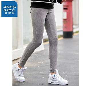 [超级大牌日每满299-150]真维斯休闲裤女2018冬装新款加厚韩版弹力紧身针织裤潮