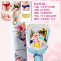 浪漫礼物送女友女朋友给老婆的惊喜女人生日礼物媳妇实用特别浪漫