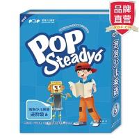[包邮]点读书 泡泡少儿英语进阶级6 POP Steady 【新东方专营店】