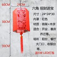 春节羊皮灯笼阳台结婚喜庆中式乔迁拉丝创意仿古LED广告过年吊灯