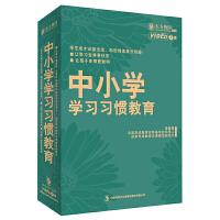 管理音像东方燕园中小学学习习惯教育(7DVD)唐曾磊缔造高分奇迹