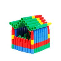 头积木塑料拼插构建式玩具 儿童宝宝拼装积木收纳袋75粒
