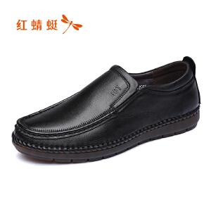 红蜻蜓男鞋2017秋冬新款商务休闲皮鞋舒适系带单鞋低帮鞋