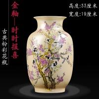 景德镇陶瓷花瓶仿古粉彩客厅工艺品现代家居装饰玄关博古架摆件