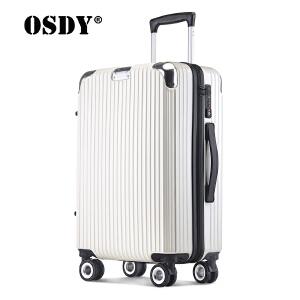 【可礼品卡支付】OSDY品牌新品海关锁拉杆箱29寸 A817 行李箱 旅行箱  托运箱 男女通用拉杆箱静音万向轮