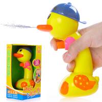 大贸商 有趣戏水鸭 宝宝戏水玩水变色鸭子水枪 沙滩洗澡感温玩具 六一儿童节礼物 AF25000
