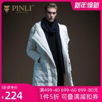PINLI品立2019冬季新款男�b白���q中�L款羽�q服外套潮B194108801