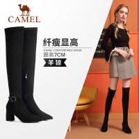 Camel/骆驼女鞋 2018冬季新品时尚优雅弹力靴筒靴子摩登高跟长靴