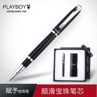 花花公子(PLAYBOY) 赋予系列宝珠笔套装 男女士商务金属签字笔刻字 礼品盒套装定制