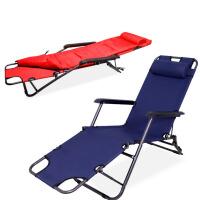云博多用折叠椅折叠床单人办公室躺椅子简易午休午睡床户外沙滩椅医院陪护床靠椅