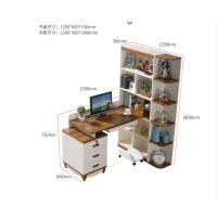 地中海转角书桌家用书桌带书柜书架组合一体写字台 地中海转角电脑桌+配送安装