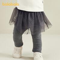 巴拉巴拉女童打底裤春秋薄款婴儿裤子宝宝打底裤刺绣纱裙打底精美
