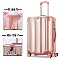 18寸拉杆箱女小清迷你行李箱男16轻便登机箱20韩版小型皮箱