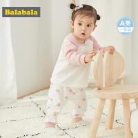 巴拉巴拉婴儿秋衣套装宝宝空调睡衣儿童保暖内衣2019新款纯棉内衣