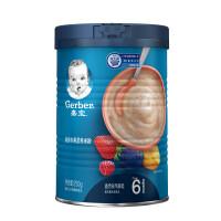 嘉宝缤纷水果营养米粉250g(较大婴儿幼儿,6-36个月)