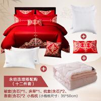 婚庆四件套红色结婚床上用品全棉纯棉大红新婚被套喜被婚房礼 +抱枕+枕芯被芯靠垫芯 适用1.8-2m床 建议搭配220*
