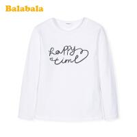 巴拉巴拉童装女童打底衫上衣春装2020新款中大童儿童纯棉薄款圆领