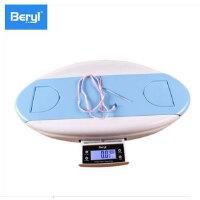 Beryl/贝雅 婴儿身高体重秤电子称宝宝秤新生婴儿体重秤电子婴儿称BYB01