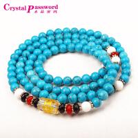 水晶密码CrystalPassWord 优化蓝松石六字真言108颗佛珠手链-JXYL1Q058