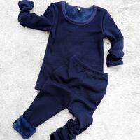 套装加绒加厚季新款男童保暖衣女孩宝宝中大童内衣