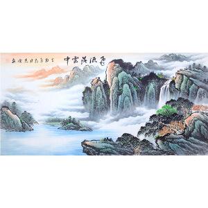 李志宏《山水30》著名画家